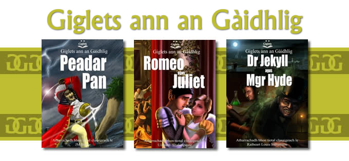 Gaelic Giglets