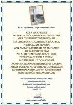 HMY Iolaire - Memorial Inscription